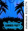 Summer party poster design on blue, vector illustration - stock vector