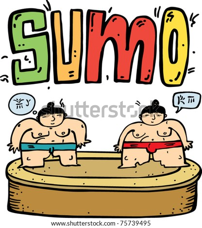 Sumo wrestlers illustration - stock vector