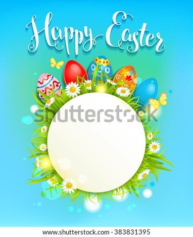 Sunny easter background with eggs on a grass. Festive spring background  for design card, banner,ticket, leaflet and so on. Place for text. - stock vector