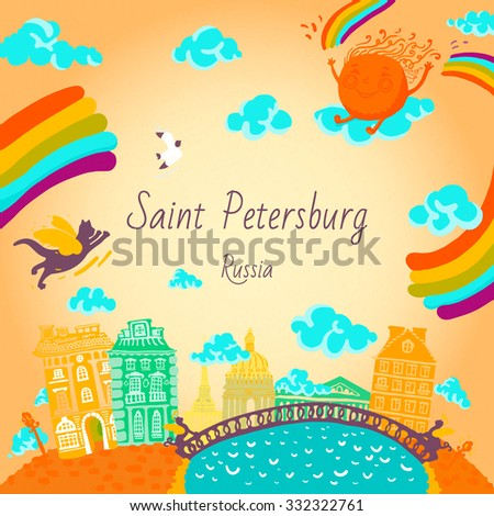 Sunny Saint Petersburg. vector illustration - stock vector