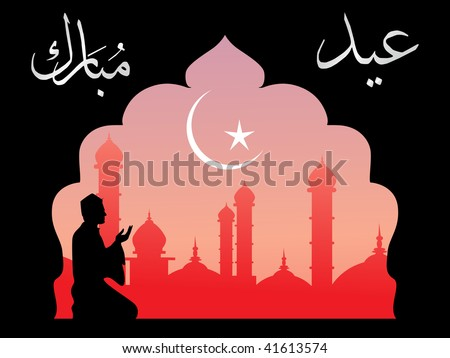 sunset background with man praying in masjid - stock vector