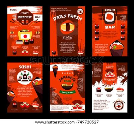 Sushi japanese bar seafood asian restaurant stock vector for Asia sushi bar and asian cuisine mashpee