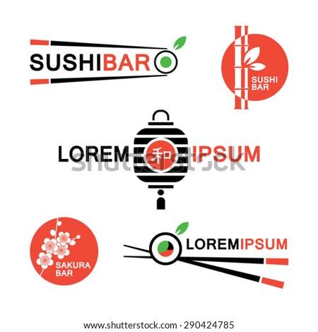Sushi logo design set. - stock vector