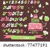 sweet abc set - stock vector