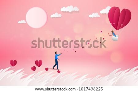 Vector Happy Valentines Day Illustration Invitation Stock Vector ...