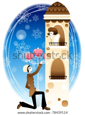 Sweet Valentine for You - with romantic present at the beautiful park on white background : vector illustration - stock vector