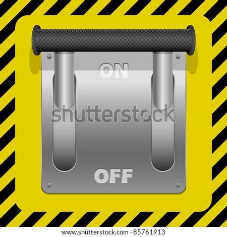 Switch icon. Vector illustration. - stock vector