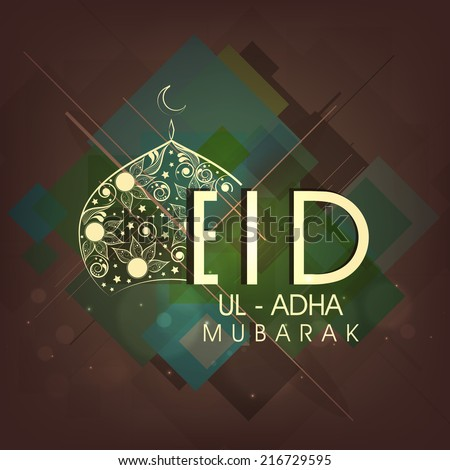 Sylish text Eid-Ul-Adha Mubarak with shiny floral design decorated mosque on abstract brown and green background.  - stock vector