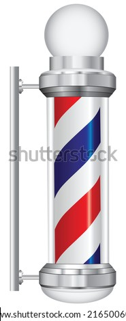 Symbol for a barber with lamp. Vector illustration. - stock vector