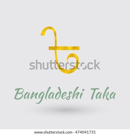 Symbol Bangladeshi Taka Currency Golden Texture Stock Vector 2018