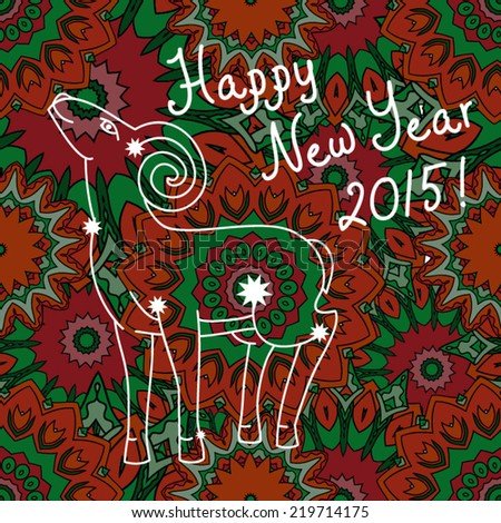 Symbol of the Chinese 2015 year, greeting card with mountain sheep. Vector abstract floral ornament background. Happy New Year 2015