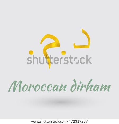 Symbol Morocco Currency Golden Texture Vector Eps Stock Vector 2018