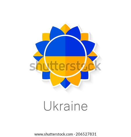 Symbol of Ukraine - sunflower yellow and blue - flower painted in the colors of the flag of the country. Vector flat icon. - stock vector