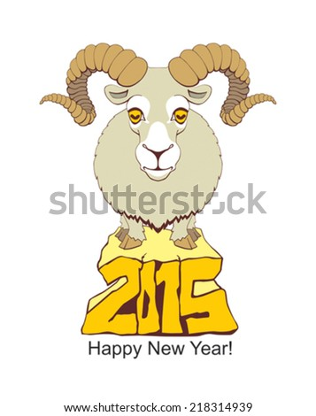 Symbol of year. Horned sheep on a stone pedestal - stock vector