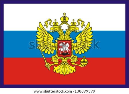 Symbols of Russia - stock vector