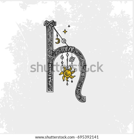 Symbols Planets Saturn Vintage Style Vector Stock Vector Royalty
