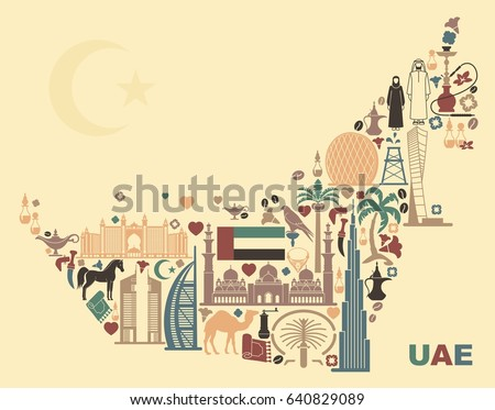 United Arab Emirates Map Stock Images RoyaltyFree Images - United arab emirates map