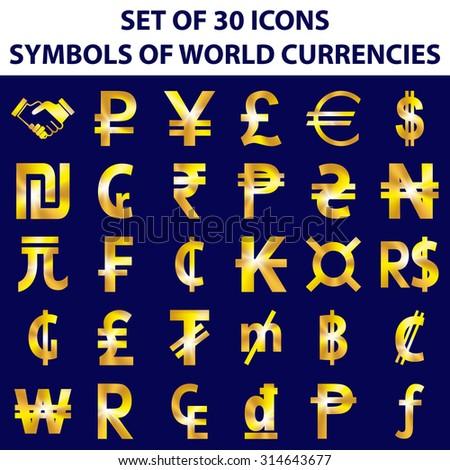 Symbols World Currencies Set 30 Golden Stock Vector 314643677