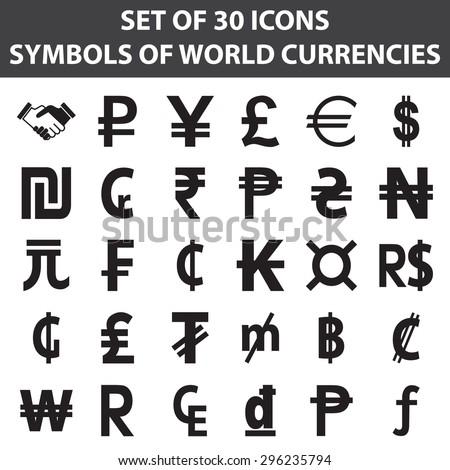 Symbols World Currencies Set 30 Black Stock Vector 2018 296235794