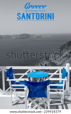 Table on terrace overlooking sea in Oia, Santorini, Cyclades, Greece - stock vector