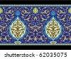 Tabriz Complex Seamless Border - stock vector