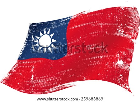 Taiwan grunge flag. Taiwanese grunge flag with a texture in the wind - stock vector