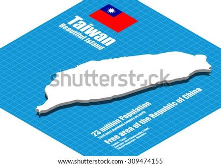 Taiwan map vector three dimensional - stock vector