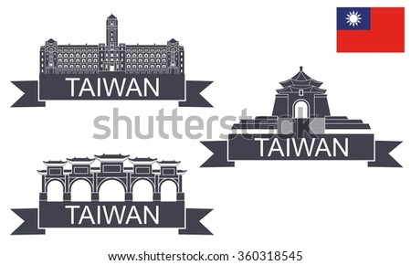Taiwan. Vector. Silhouette. Icon. Sign. Set