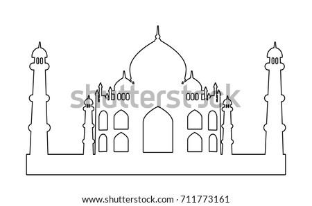 Tajmahal Symbol Love Indian Famous Monument Em Vetor Stock 711773161