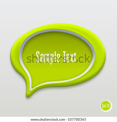 Talk bubble icon. Vector - stock vector
