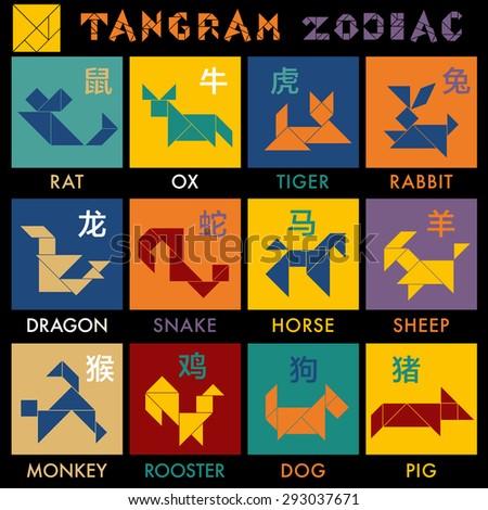 Tan-gram Zodiac Vector - Color variation, Chinese Zodiac - stock vector