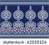 Tanger Seamless Floral Border - stock vector