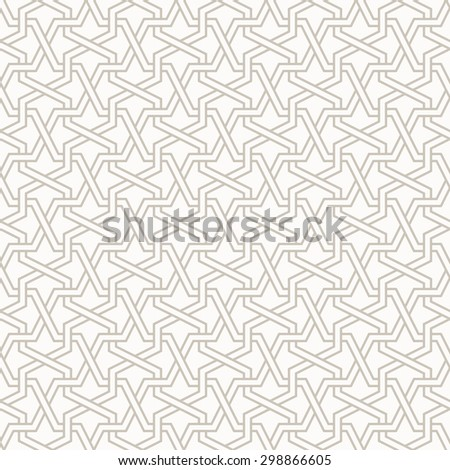 Tangled modern pattern, based on traditional oriental arabic patterns. Seamless vector background. Plain colors - easy to recolor. - stock vector