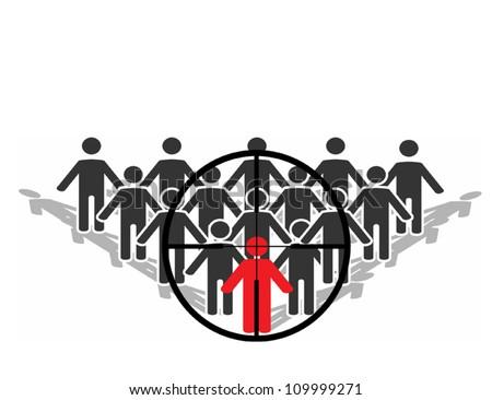 Target range  people icon - stock vector