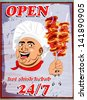 Tasty fresh delicious shish kebab poster from Chef.Vector illustration - stock photo