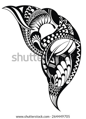 Winged Skull Stock Vector 134612279 Shutterstock