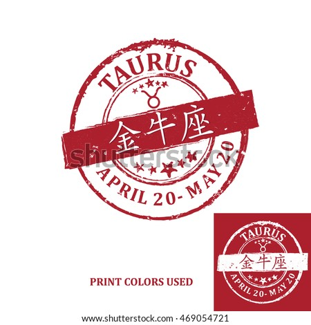 Taurus Chinese Text Translation Horoscope Element Stock Vector