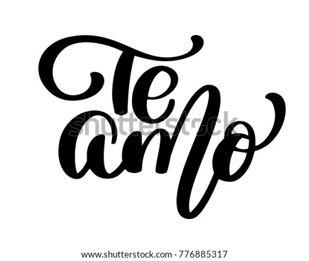 Te Amo Love You Spanish Text 776885317 together with Parapet Walls further Gracias besides Post 1 5 Inch Circle Template Printable 131053 additionally Drawn 20smiley 20smiley 20face. on web site design