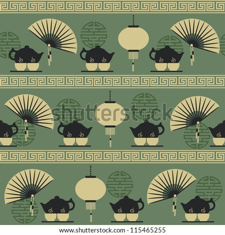 Chinese Fan Vector Pattern With Chinese Fan
