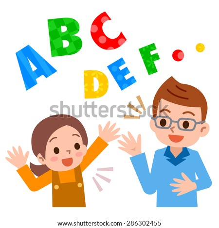 Teachers and students to the study of English - stock vector