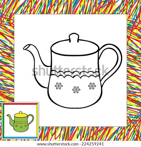 Teapot coloring book. Vector illustration for children - stock vector