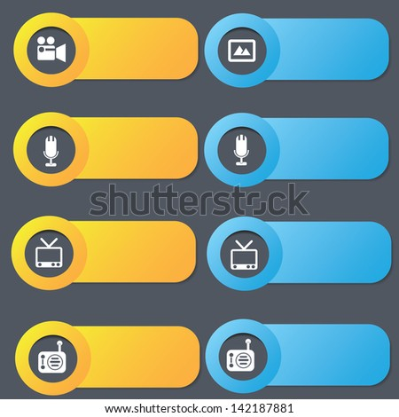 Technology banner set,vector - stock vector