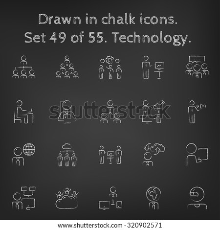 Technology icon set hand drawn in chalk on a blackboard vector white icons on a black background. - stock vector