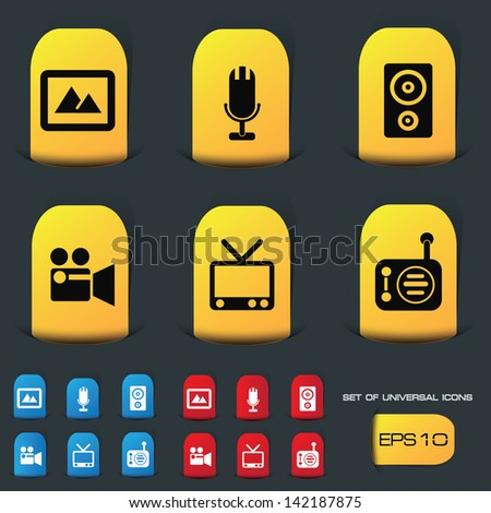 Technology icon set,vector - stock vector