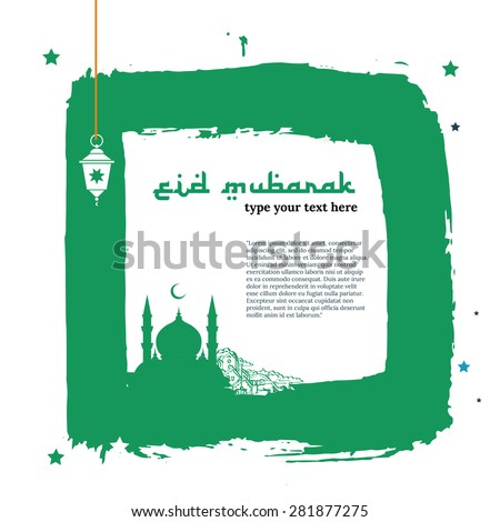 "Template blank greetings illustration with islam east style with text ""Eid Mubarak"" - ""Happy Holiday"" in arabic. May use for web or print - stock vector"