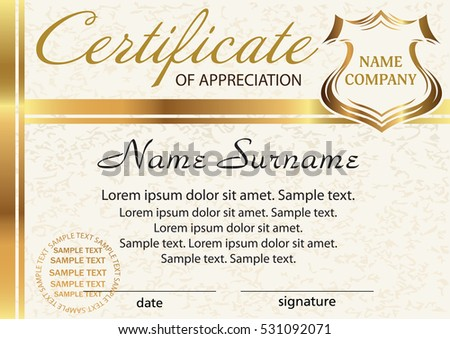 Template Certificate Appreciation Elegant Gold Design Stock Vector
