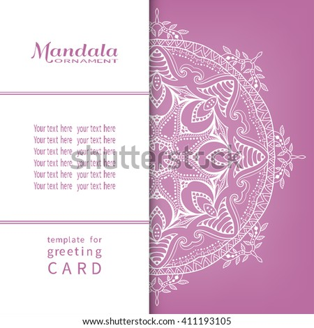 Template for Card or Invitation with Mandala round ornament, decorative abstract background with place for the text. Circular floral geometric lace pattern, isolated element - stock vector