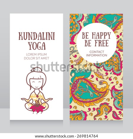 Template kundalini yoga studio business card stock vector template for kundalini yoga studio business card paisley design vector illustration reheart Image collections