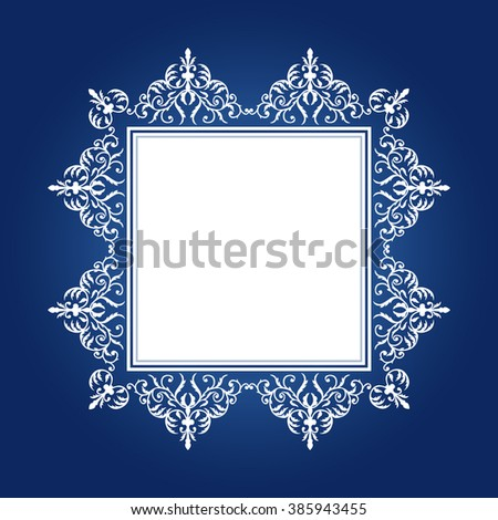 Template for wedding greeting or invitation card. Vintage style. Save the date card. Template ornament flyer. - stock vector