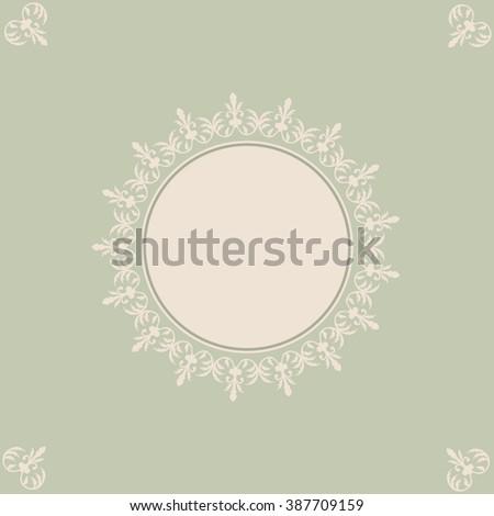 Template for wedding greeting or invitation card. Vintage style. Save the date card. Template ornament flayer. - stock vector